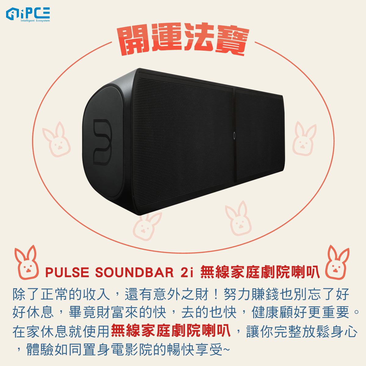 BLUESOUND:PULSE SOUNDBAR 2I 無線家庭劇院(黑色)